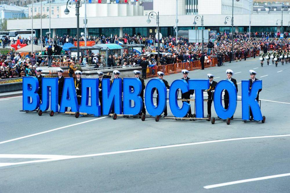 Парад Победы прошел в Приморье