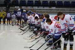 Более 100 юных приморских хоккеистов сошлись на льду «Фетисов-Арены»