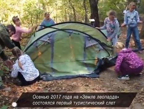 Видеоролик «Земли леопарда» представит туристический потенциал Дальнего Востока в Москве