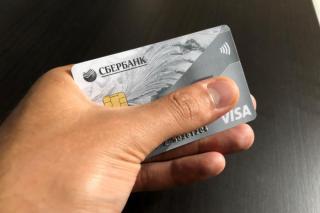 Фото: PRIMPRESS | Деньги переведут на карту: кому 13 мая придет выплата от ПФР