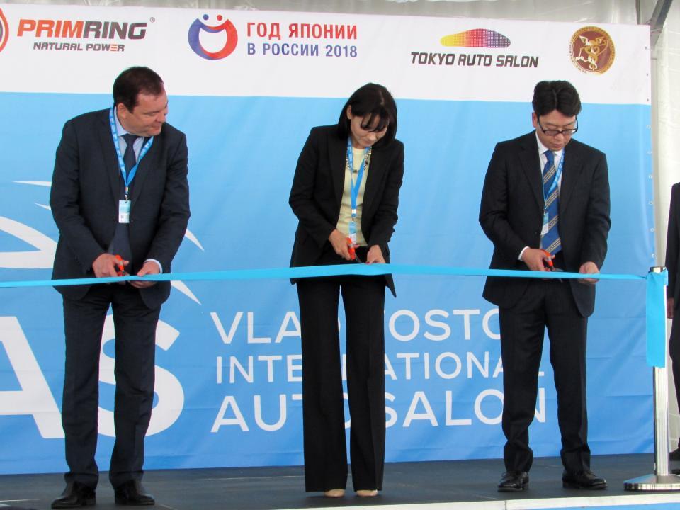 Международный автосалон VIAS начал свою работу во Владивостоке