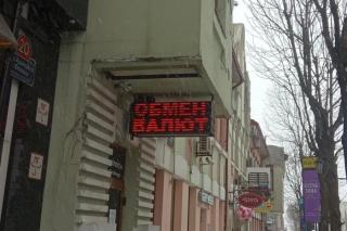 Фото: PRIMPRESS   Доллар по 50 рублей? Аналитик назвал условия и шансы