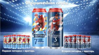 Фото: Балтика | Будь частью «Красной машины»: масштабная кампания от «Балтики» к чемпионату мира по хоккею