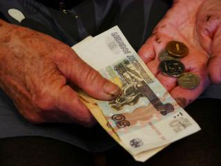 Фото: PRIMPRESS | Некоторые россияне получат хорошую прибавку к пенсии