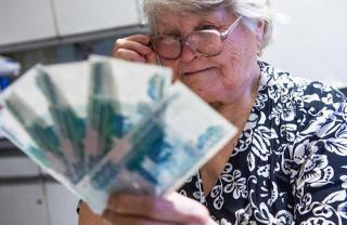Фото: pixabay.com | ПФР сказал, каким пенсионерам выдадут по 18 132 рубля