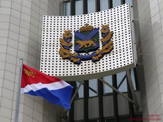 Фото: zspk.gov.ru   В Приморье определили правила размещения официальных символов края