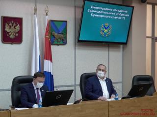 Фото: zspk.gov.ru | В Приморье депутаты поддержали поправки в федеральный закон о пенсионном страховании