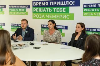 Фото: предоставлено организаторами | Приморцев приглашают принять участие в праймериз «Единой России» наблюдателями
