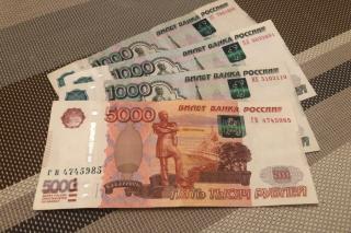 Фото: PRIMPRESS   «Нужно прийти в МФЦ». Россиянам напомнили о выплате 8 477 рублей