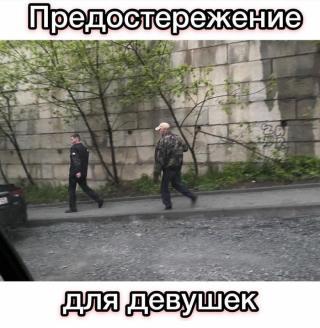 Фото: @revizor_vdk   «Не дай бог, что случится»: девушек предупредили об опасности на улицах Владивостока