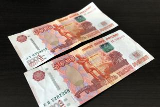Фото: PRIMPRESS   Пенсионный фонд сделал срочное заявление о выплате 10 000 рублей россиянам