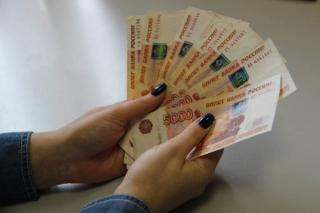 Фото: PRIMPRESS   Россиянам раздадут триллион рублей: кто получит деньги