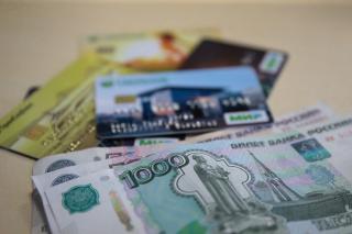 Фото: администрация Приморского края | Всех, у кого есть карта «Мир», ждет изменение в июне