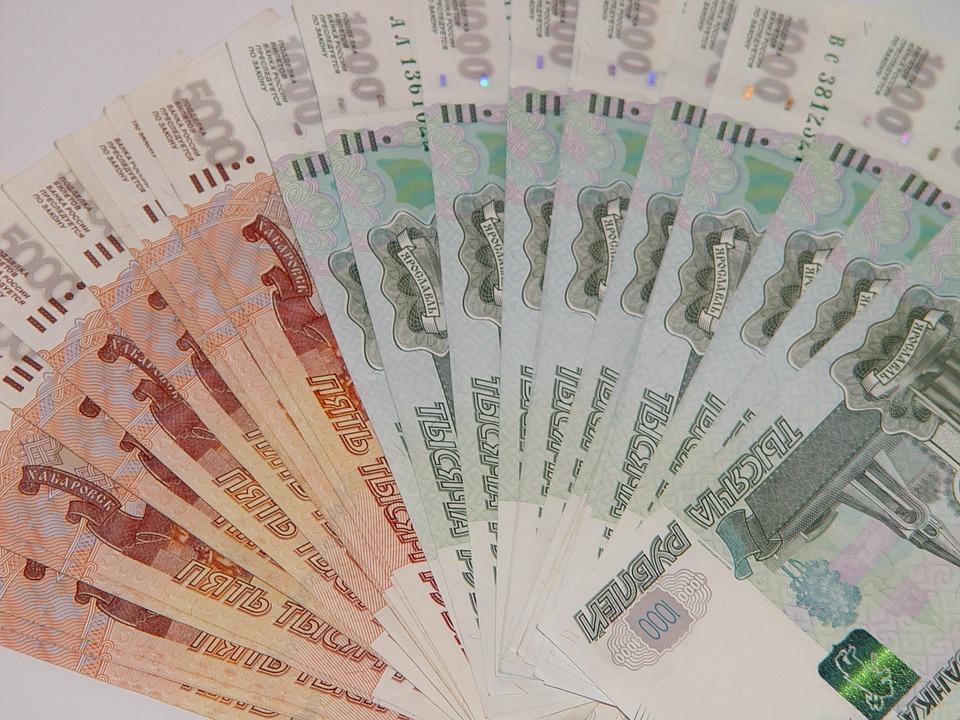 Специалисты рассказали, кто получает во Владивостоке почти 50 тысяч
