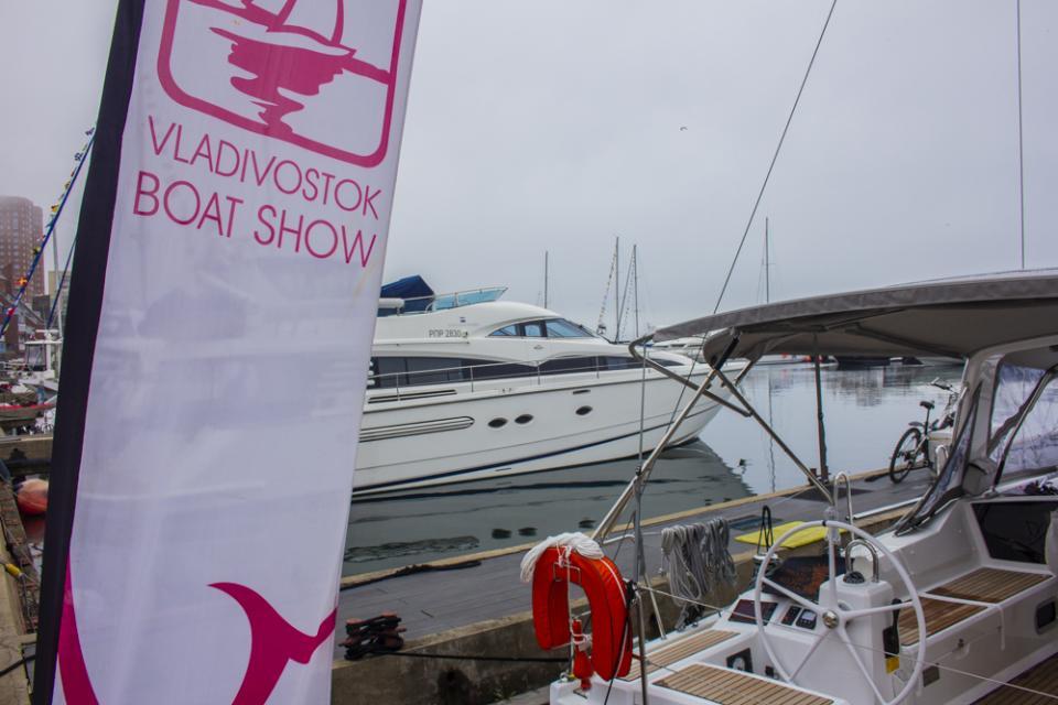 Vladivostok Boat Show X1 открылась во Владивостоке