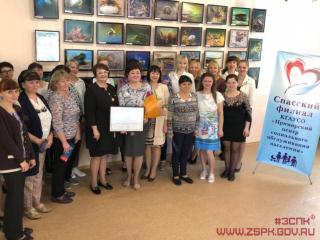 Фото: zspk.gov.ru | Приморский депутат рассказала жителям одного из муниципалитетов о новых мерах соцподдержки населения