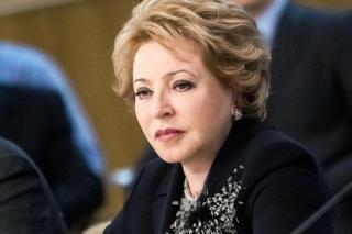 Фото: пресс-служба Совета Федерации | «Как можно быстрее»: Матвиенко пообещала новую выплату россиянам