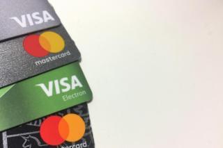 Фото: PRIMPRESS | Россиян избавят от банковских карт для получения зарплаты