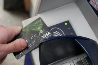 Фото: PRIMPRESS | Всем, кто получает деньги на карту, советуют приготовиться