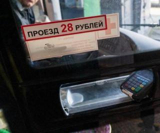 Фото: PRIMPRESS   «Таких водителей надо строго наказывать»: поведение водителя автобуса возмутило приморцев