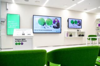 Фото: МегаФон | Компания «МегаФон» открыла первый на Дальнем Востоке Центр бизнес-возможностей