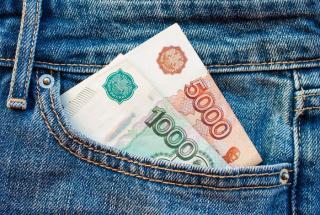 Фото: pixabay.com   На госуслугах стала активна кнопка подачи заявления на 5650 рублей