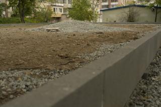 Фото: PRIMPRESS   Фото: во Владивостоке появится еще одна полноценная детская площадка