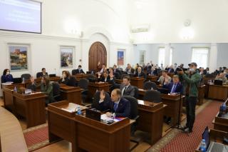 Фото: dumavlad.ru | Дума города Владивостока приняла решение о формировании комиссии по проведению конкурса на замещение должности главы города