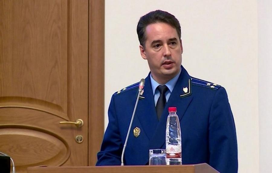 Новый прокурор Приморского края назначен президентом РФ