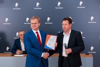 Фото: «Ростелеком» | «Ростелеком» определил победителей регионального этапа конкурса «Вместе в цифровое будущее» на Дальнем Востоке