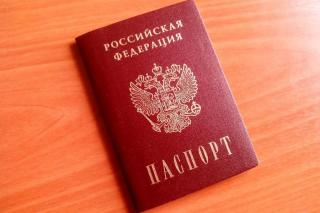 Фото: PRIMPRESS | С сегодняшнего дня меняются правила выдачи загранпаспортов
