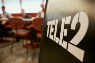 Фото: Tele2 | Tele2 в три раза увеличила количество базовых станций 4G в Приморье