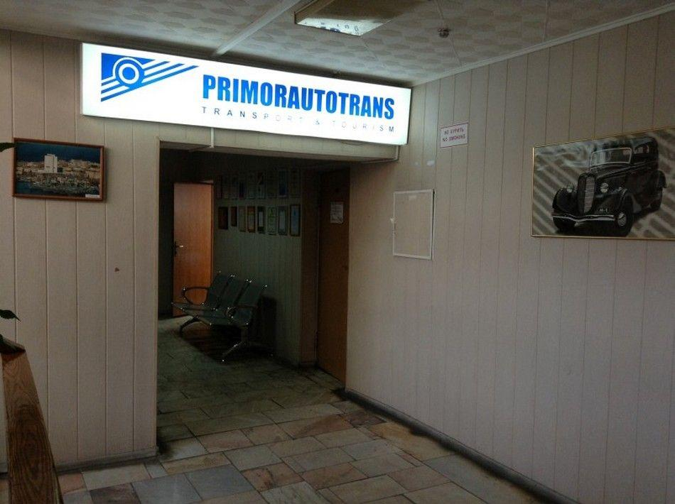 Убытки накрыли «Приморавтотранс»