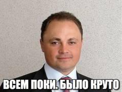 Фото: соцсети   Реакция пользователей соцсетей на задержание мэра Владивостока