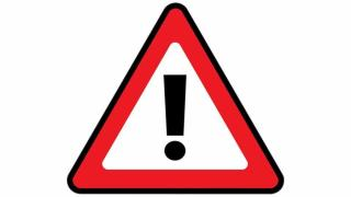 Фото: pixabay.com | В Приморье на 3-4 июня объявлено штормовое предупреждение