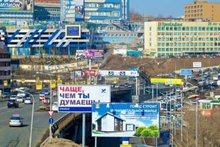 Фото: Конкурент | И. о. главы Владивостока сделал заявление о наружной рекламе