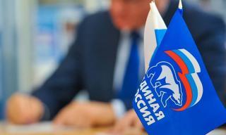 Фото: «Единая Россия» | Проект списка партии на выборах в Госдуму утвержден федеральным оргкомитетом