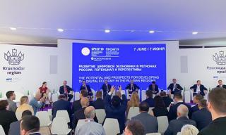 Фото: «Единая Россия» | «Единая Россия» поможет регионам в развитии инфраструктуры