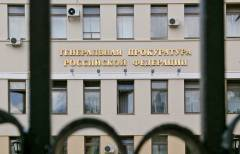 Фото: Генпрокуратура РФ   Генпрокуратура провела совещание по делу об избиении журналиста во Владивостоке