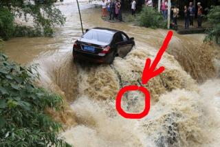Фото: YouTube / iLike ONE | Очень сильный ливневый дождь с сюрпризом обрушится на Приморье