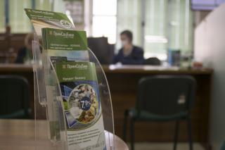Фото: Алиса Князева / PRIMPRESS   Примсоцбанк вошел в топ-50 крупнейших банков-работодателей
