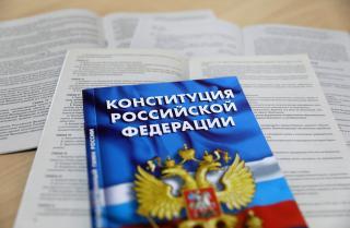 Фото: primorsky.ru | В Приморском крае продолжает работу Информационно-справочный центр по поправкам в Конституцию России