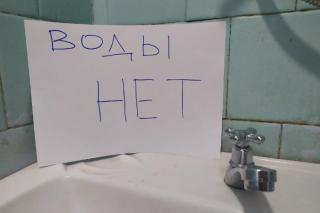 Фото: PRIMPRESS | «Начнется через пару часов». Владивостокцам советуют запастись холодной водой