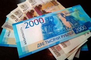 Фото: pixabay.com | ПФР объяснил, почему из пенсии вычтут 2600 рублей в июне