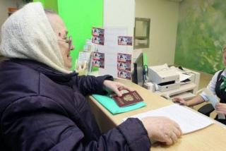 Фото: правительство Хабаровского края | ПФР сделал официальное заявление о прекращении пенсий с 1 августа