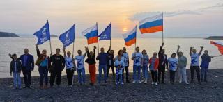 Фото: «Единая Россия» | День России в Приморье: активисты партии встретили «Русский рассвет»
