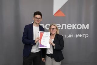 Фото: «Ростелеком»   «Ростелеком» определил победителей конкурса «Вместе в цифровое будущее»