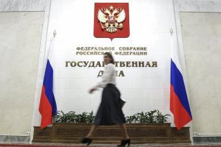 Фото: duma.gov.ru   Госдума рассмотрит закон о снижении пенсионного возраста с 1 июля 2021 года