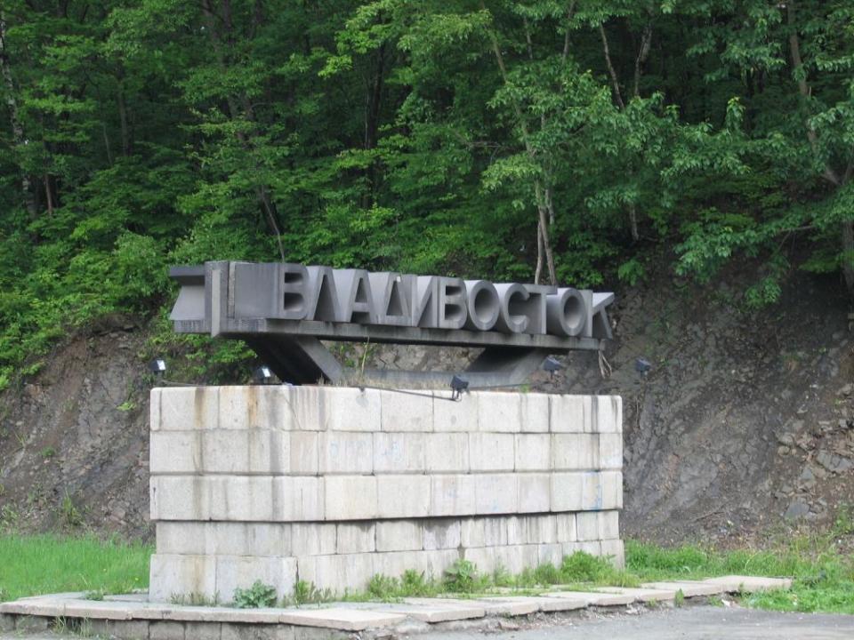 Кожемяко сообщил, когда во Владивосток переедут чиновники из Хабаровска