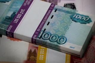 Фото: pexels.com   ПФР обратился к россиянам по поводу штрафа в 1 тыс. рублей после 15 июня
